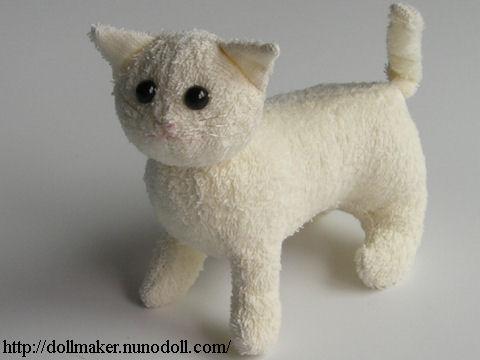 Stuffed Terry Cat